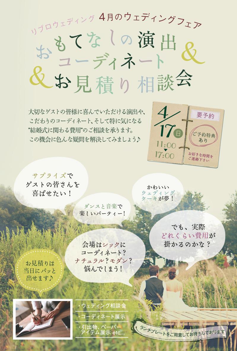ポストカード縦断裁_表03